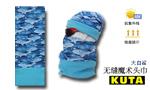 KUTA加绒头巾(大白鲨)